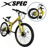 "Xspec 26"" 21-Speed Folding Mountain Trail Bicycle"